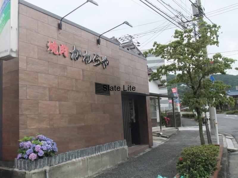 006 Japan Facade 3.jpg