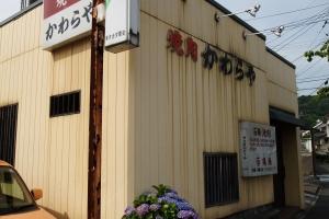 006 Japan Facade 0.jpg
