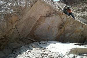slate being peeled off mountain.jpg